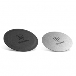 BASEUS MIS2 METALPLATE MAGNETIC CAR MOUNT
