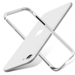 ESR EDGE GUARD IPHONE 7/8/SE 2020 SILVER